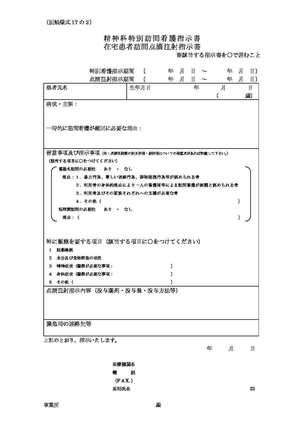 youshiki17_2