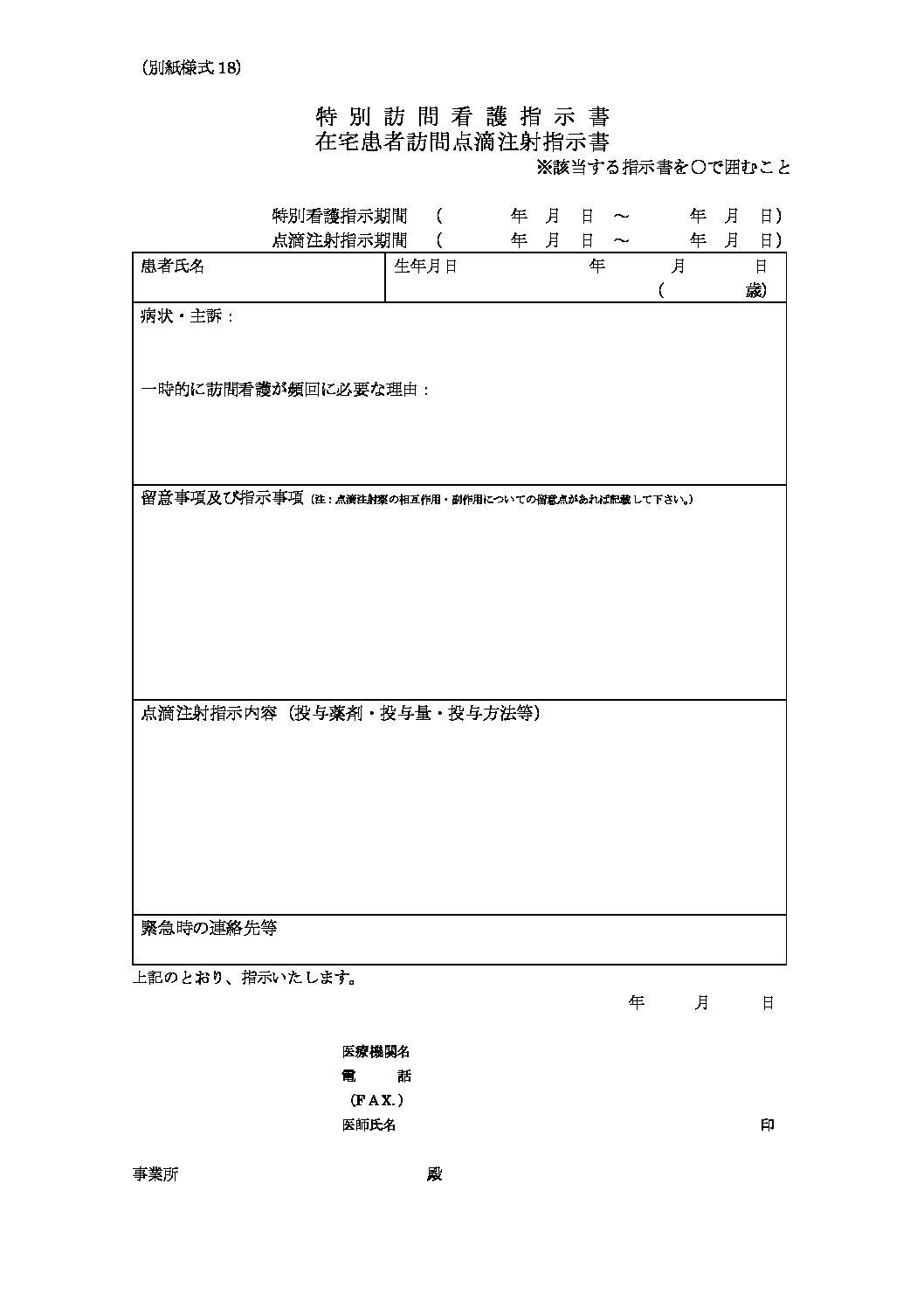 youshiki18